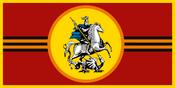 Muscovy flag NR