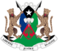 Coat of Arms of Cunenia