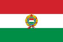 Умеренный флаг ВСРи