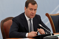 Медведев вещает