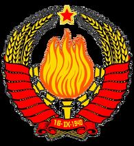 Герб Уральской республики