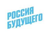Российская революция (ЗПСМ)