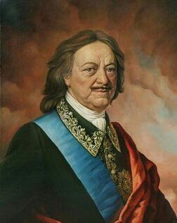 Пётр I в старости