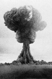Взрыв РДС-1