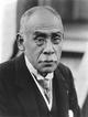 Такааки