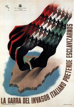 Антиитальянский плакат