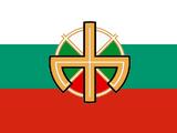 Болгарская Республика (Всенародная свобода)