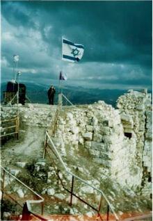 Еврейские вперёд
