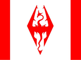 Боспорское королевство (WW)