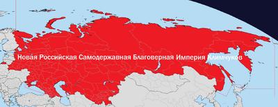 Империя Климчука к 2030 году