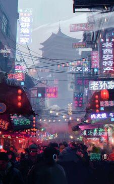 Япония в 2050