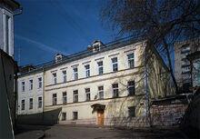 Здание лит.газеты