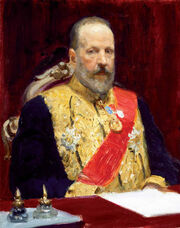 Витте 1901