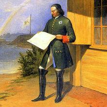 Пётр Великий читает письмо