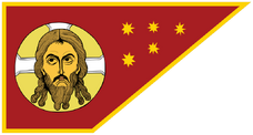 Флаг Дружины Гермогена