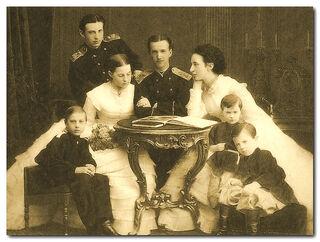Царь с семьёй