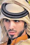 Араб Аравийский