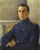 Густав VI Адольф
