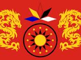 Китай (Русское завершение)