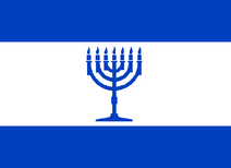 Еврейское государство