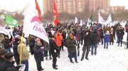 Екатеринбург протесты конституция