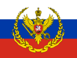 Российская Православная Империя (WW)