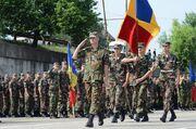 Армия Молдовы