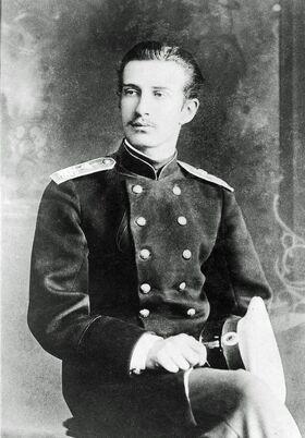 Marele Duce Nicolae al Rusiei
