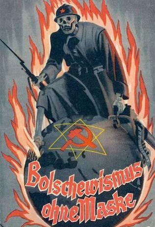 SovietHell