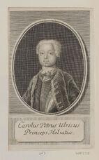 Пётр Фёдорович в детстве