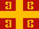 Византийская империя (Вечное Возвращение)
