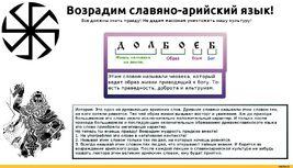 Троллинг-долбославие-песочница-долбоеб-715170