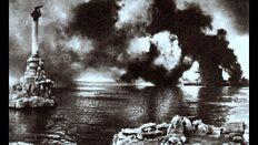 Огонь Севастополя