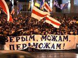 Попытка революции в Беларуси 2021 года (Red Era)