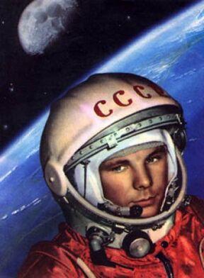 Кричите Дети - это Юрий Гагарин