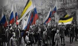 Противник первой революции