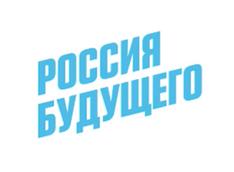 Логотип Партии Россия Будущего