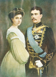 Густав и Маргарита