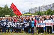 Мирные протестующие