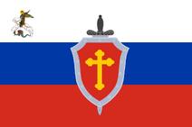 Имперский флаг (ПВ!)