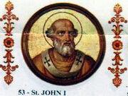 Иоанн 1