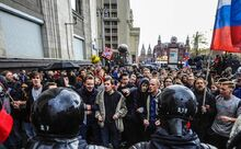 Протесты против пенсий