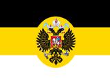 Русское Государство (Русское завершение)