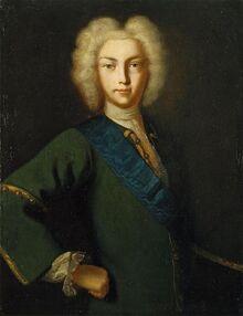 Пётр Алексеевич