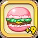Macaron Burger+9
