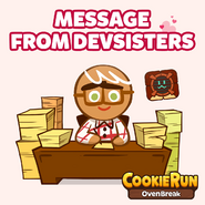 Message from devsisters