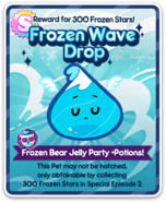 Frozen Drop Newsletter