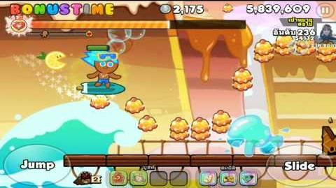 Cookie Run - Soda Cookie 21,642,182 Score