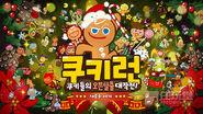 Korean Cookie Run 5th Season Christams