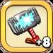 Mythical Soft Hammer+8